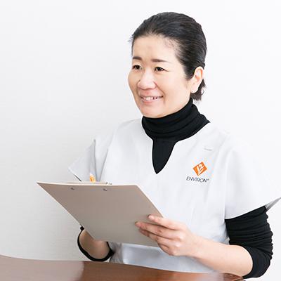 Narumi Fujii